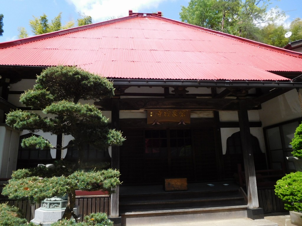 宗泉寺本堂