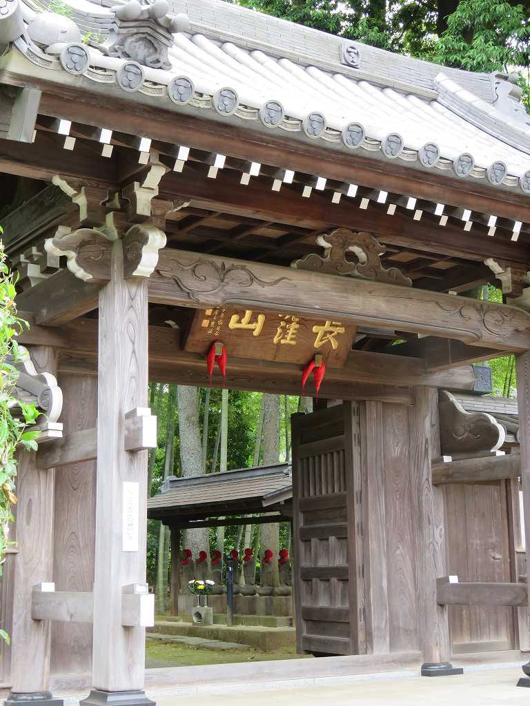 「正覚寺」の山門