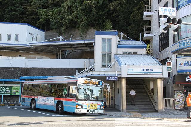 浦賀駅集合