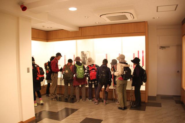 松永記念館の内部見学