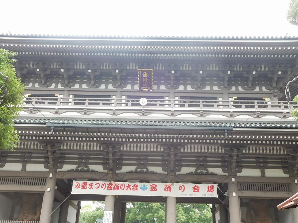 総持寺 盆踊り会場の垂れ幕