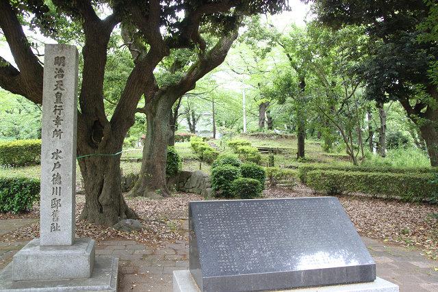 明治天皇行幸所 水戸徳川邸跡の石碑