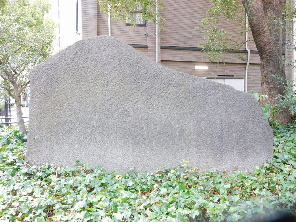 同上 市ヶ谷御門の石垣の烏帽子石