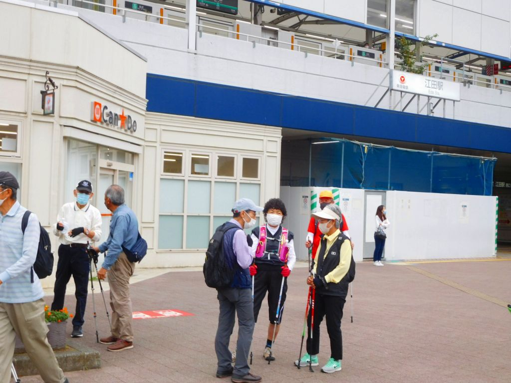 江田駅で小休止