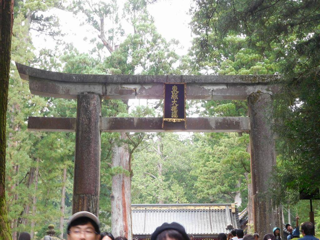 黒田長政が吸収から運んで奉納した石鳥居 額は後水尾天皇筆
