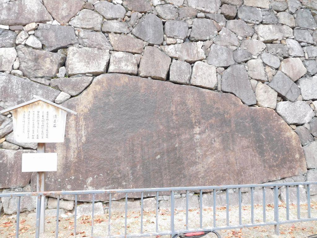 名古屋城で一番大きな清正石