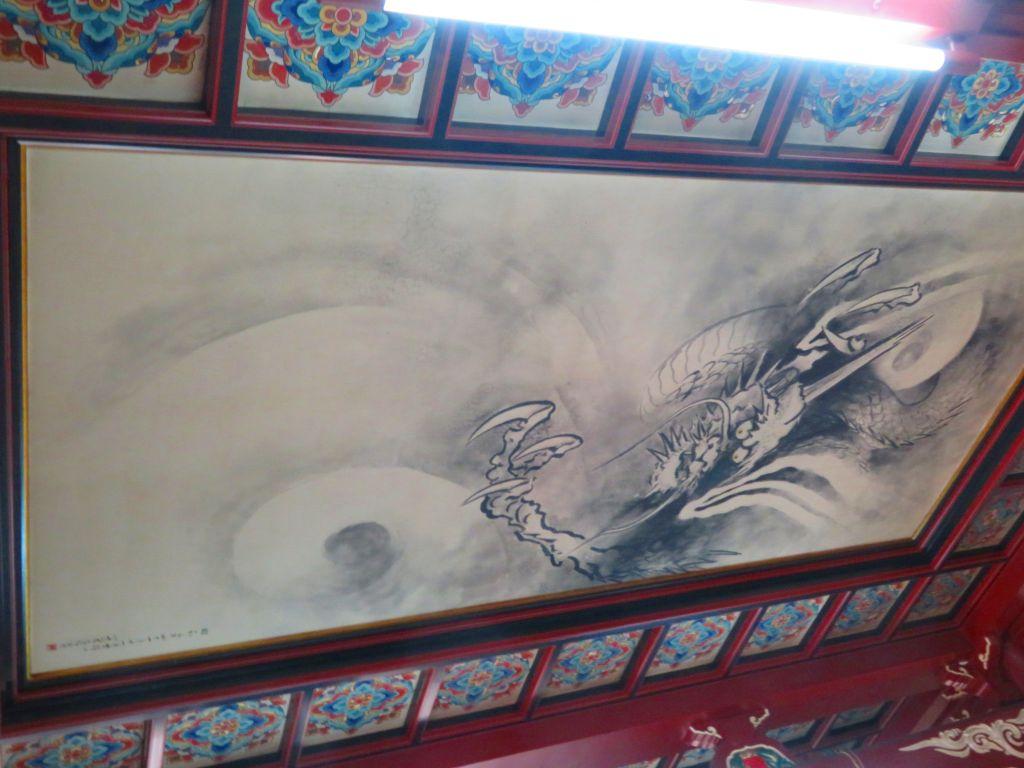 待乳山青天の天井画