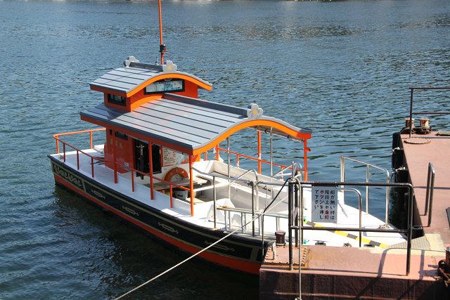 対岸への渡船場と渡船