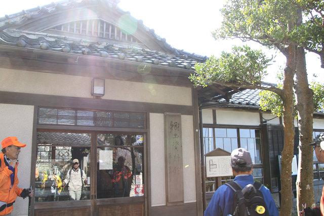 元徳川家別邸 逗子郷土資料館へ