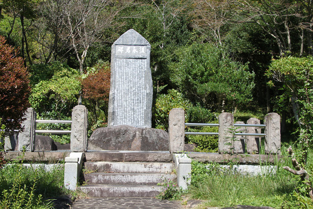 渋沢栄一氏の従兄弟「須永君碑」のある耕牧舎跡で休憩