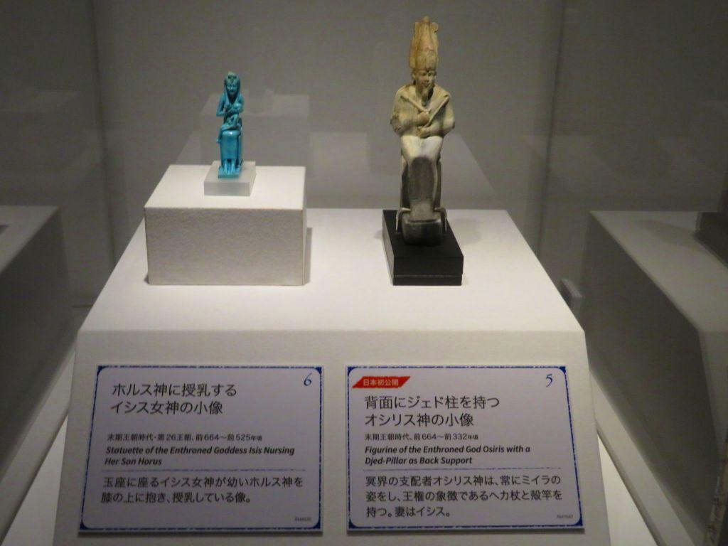 イシス女神とオシリス神