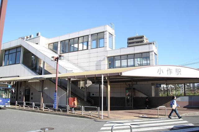 集合場所の青梅線小作駅