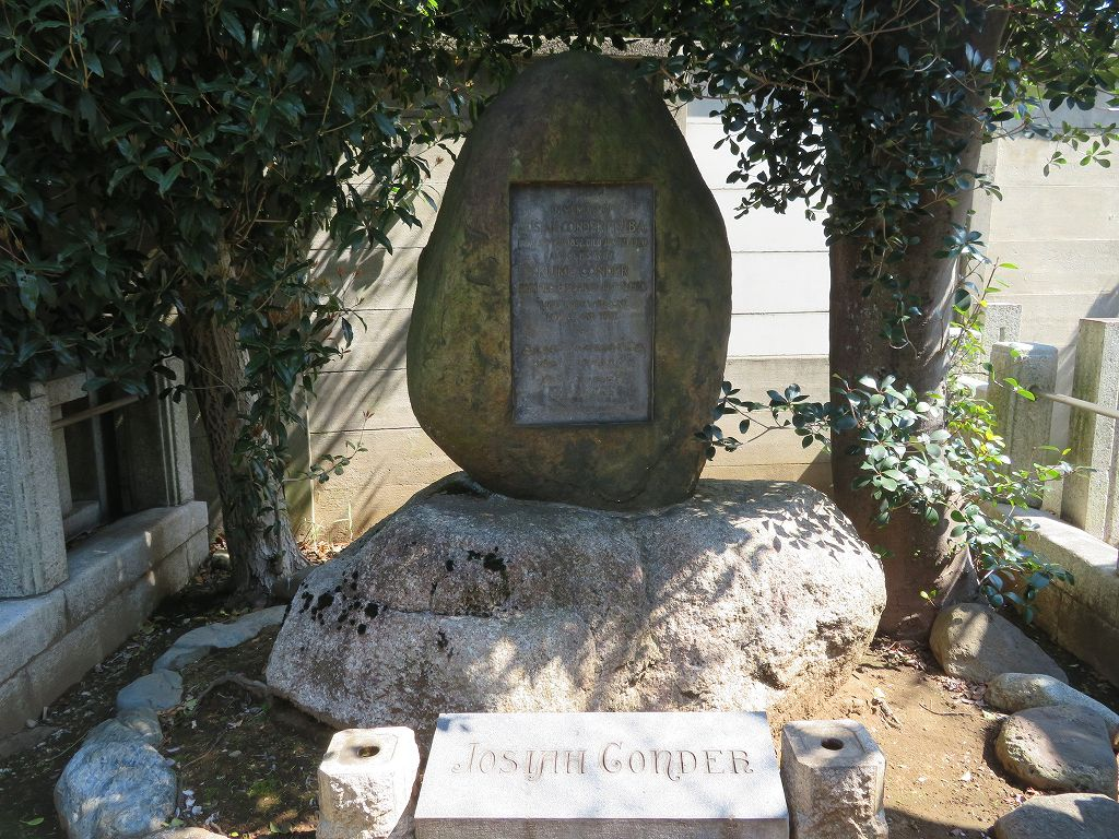 明治の偉人のお墓が沢山ある 建築の父 ジョサイア・コンドルのお墓