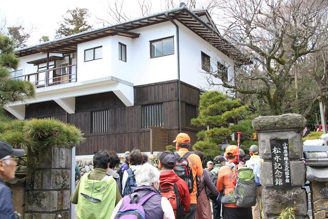 松永記念館到着 ここでトイレ休憩・園内散策