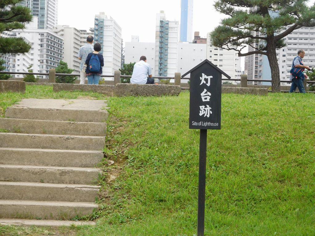 江戸後期には防衛のための灯台・砲台がおかれた場所