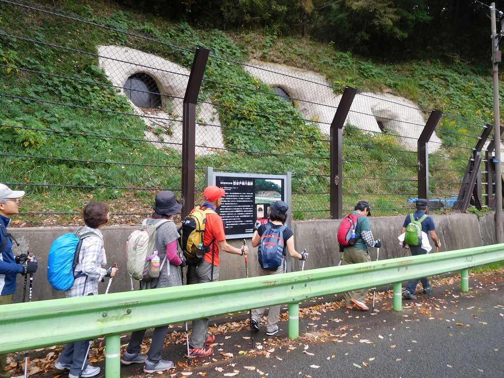 西谷戸横穴墓群の説明を読み墓群を眺める皆さん
