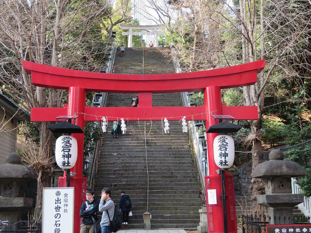 火伏の守り神 愛宕神社