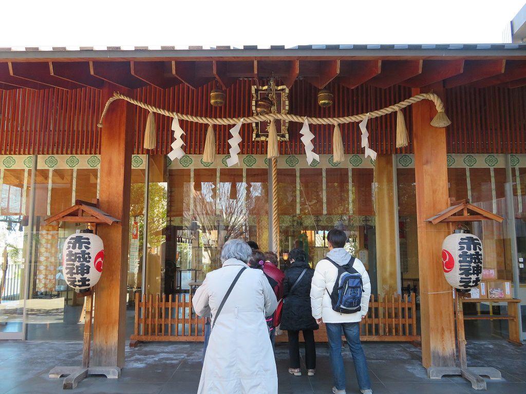 赤城神社 参拝者には芸能人が多い