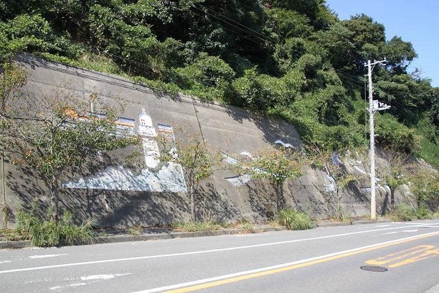 国道の擁壁には浦賀らしい彫刻? が施されています