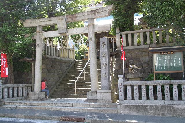 明治維新後海軍用地に接収され明治31年に当地に鎮座した子之神社