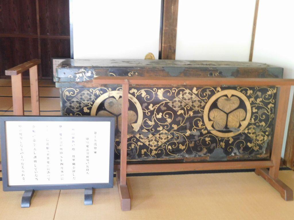 慶喜公が江戸から水戸に下った時の荷物を入れた長持ち