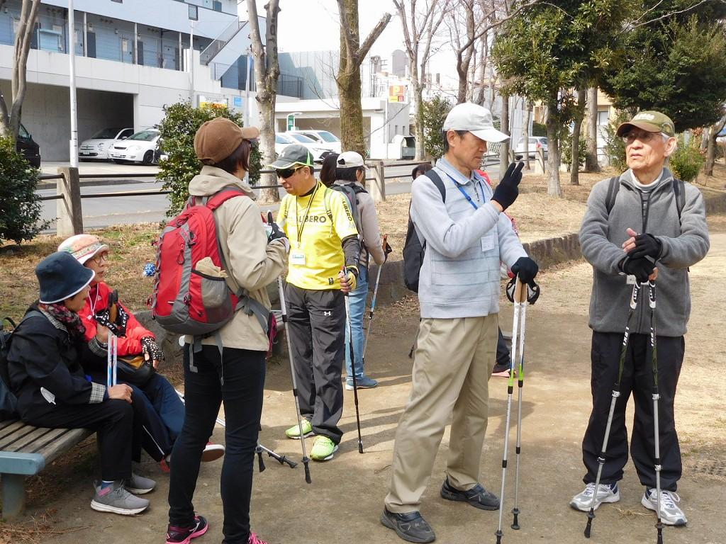富士見塚公園で休憩