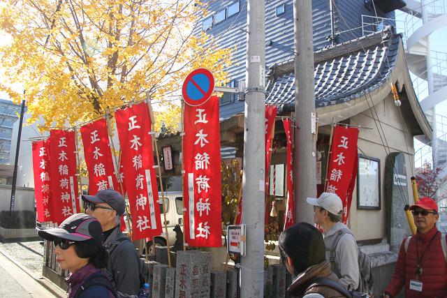 正木稲荷神社 期間コースで唯一残っている道とのこと