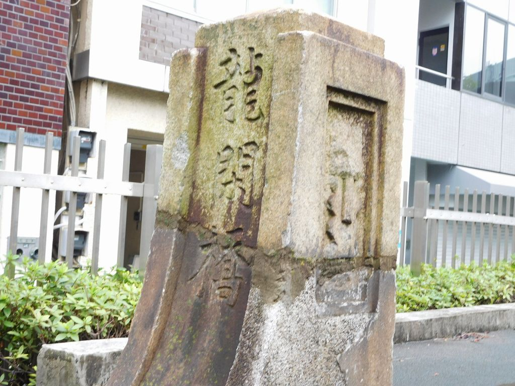 神田と日本橋の間にあった龍閑橋
