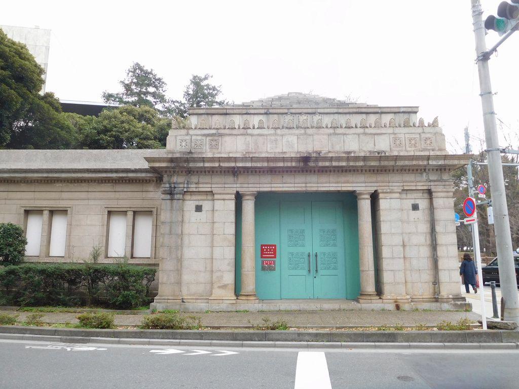 形成電鉄の旧駅舎