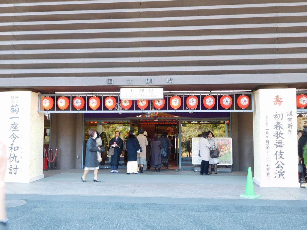 「歌舞伎座」入口