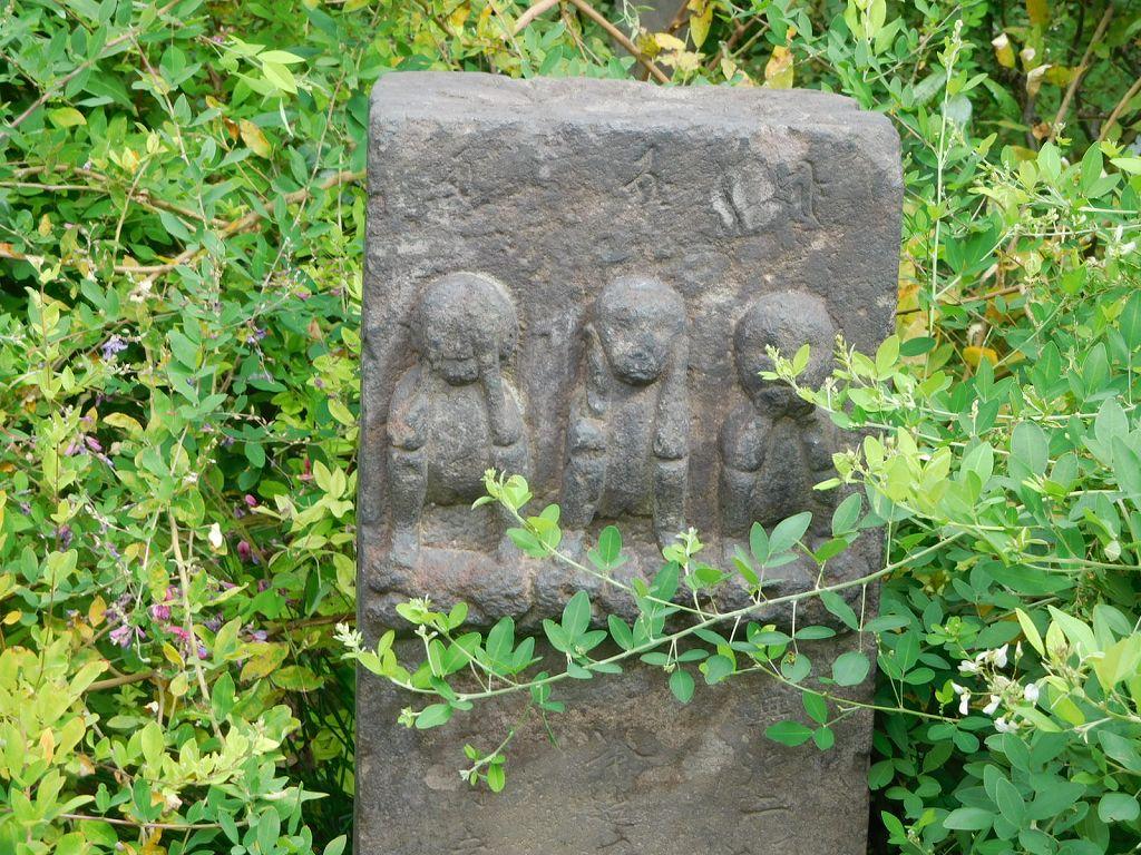 龍眼寺(藤寺)にある区内で一番古い1659年の庚申塔