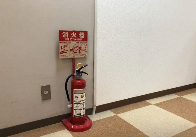 消火器具の設置に関する問題と覚え方
