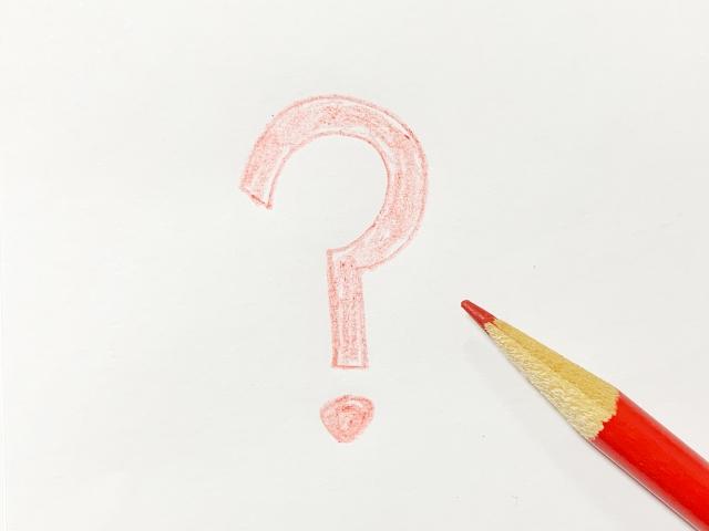 質問コーナー(消火器具の設置義務)