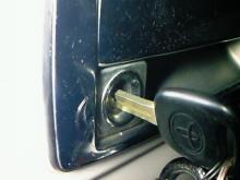 door&key