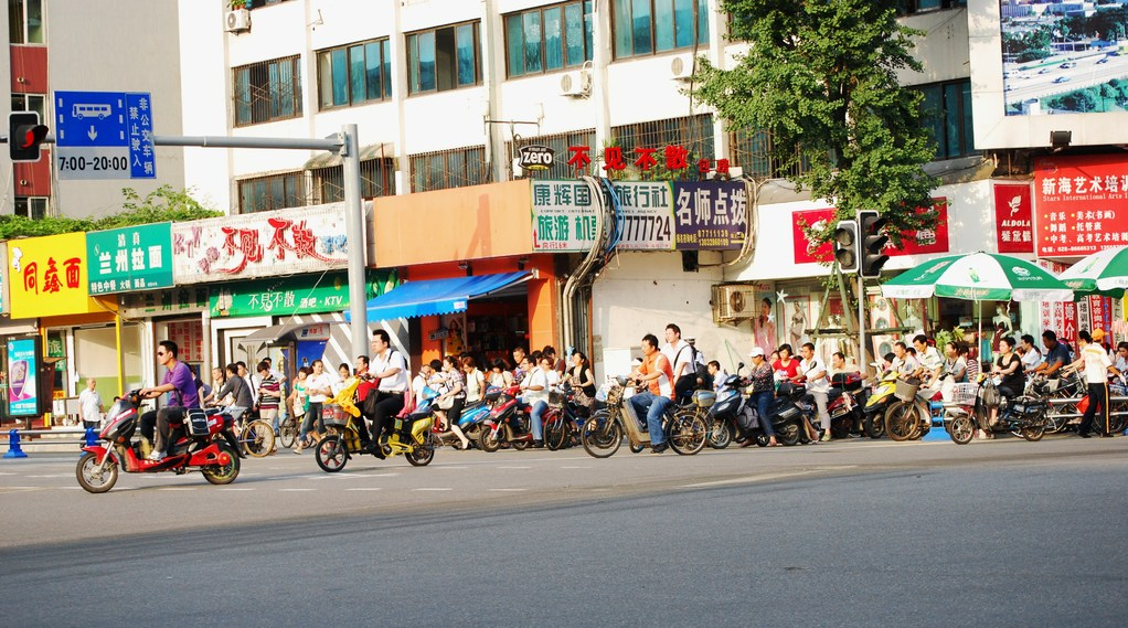 Ville de Chengdu