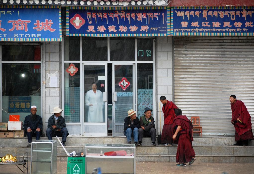 Scène de vie de Xiahe