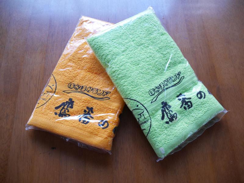 鷹番の湯オリジナルタオルも好評販売中!