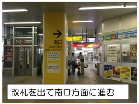 東川口駅改札を出て南口へ進む