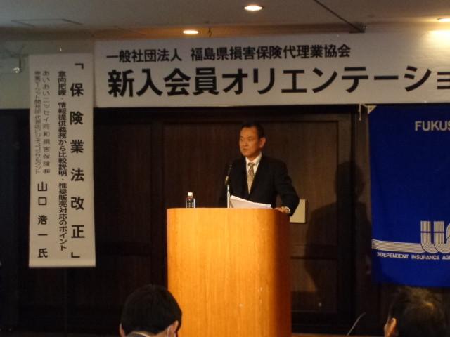 セミナー講師の山口氏