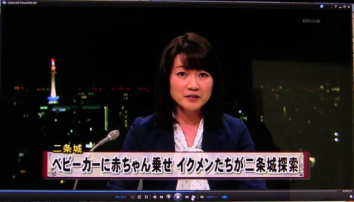 ニュース 京都 新聞