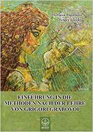 Einführung in die Methoden nach der Lehre von Grigori Grabovoi Teil 1 #Bücher #Grabovoi #Heilzahlen