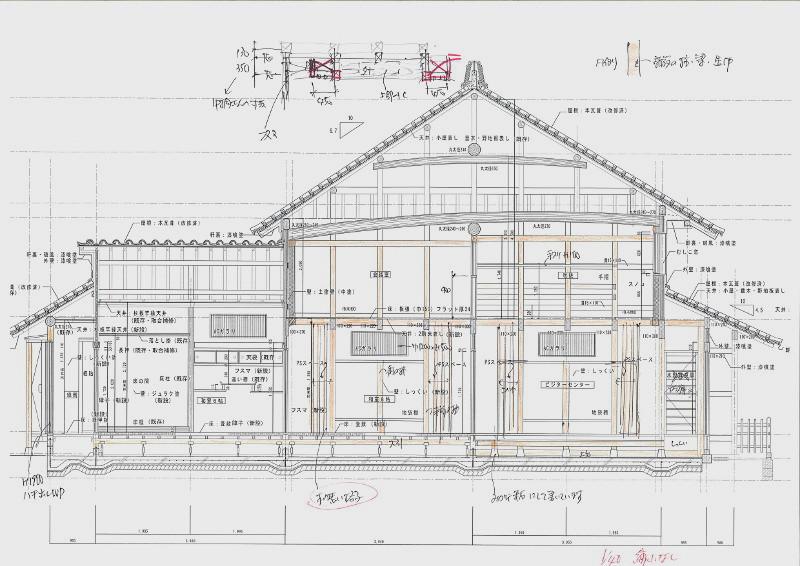 実測と構造検討をもとに、断面詳細図他図面一式を作図します