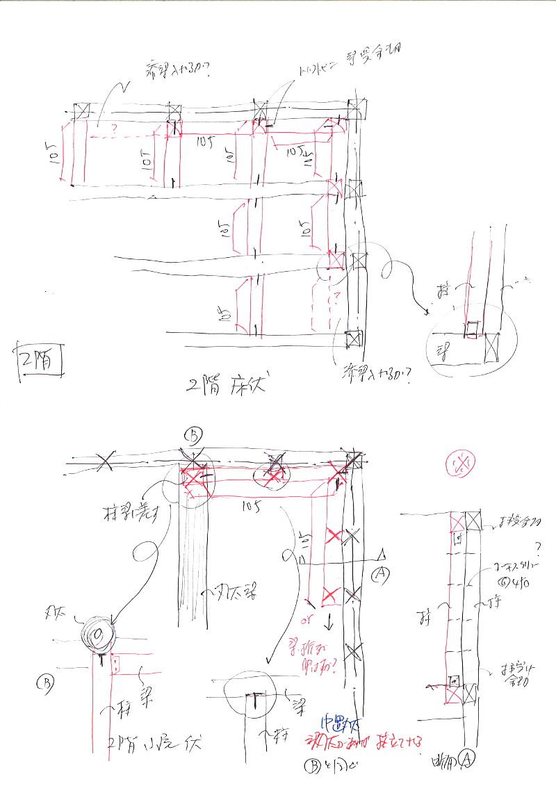 構造フレームの補強スケッチーどこに何の接合金物を取り付けるか検討