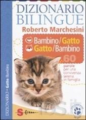 Dizionario Bilingue di Roberto Marchesini