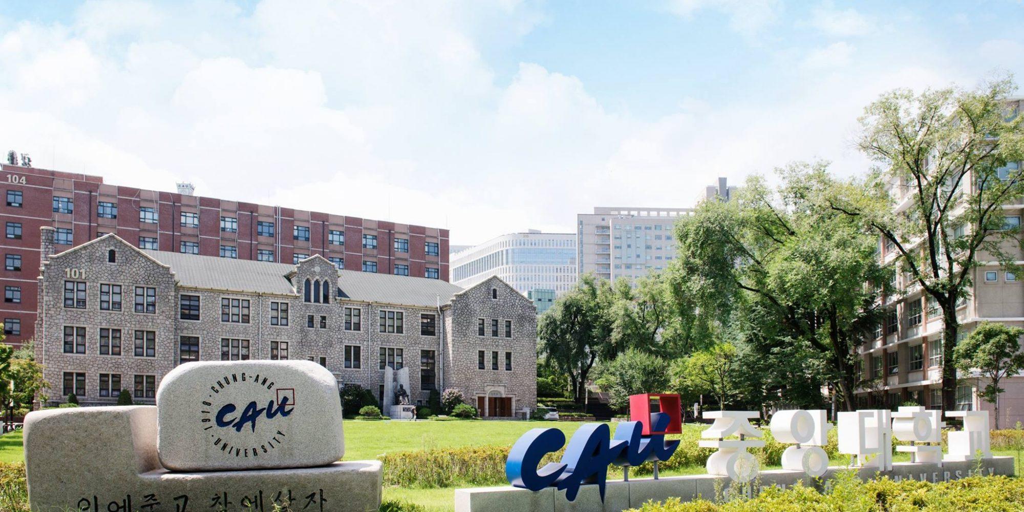 Đại học Chung Ang, Seoul