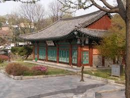 Khuôn viên cổ tại Đại học Sungkyungkwwan