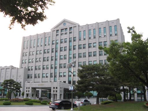 Đại học Pukyong, Busan