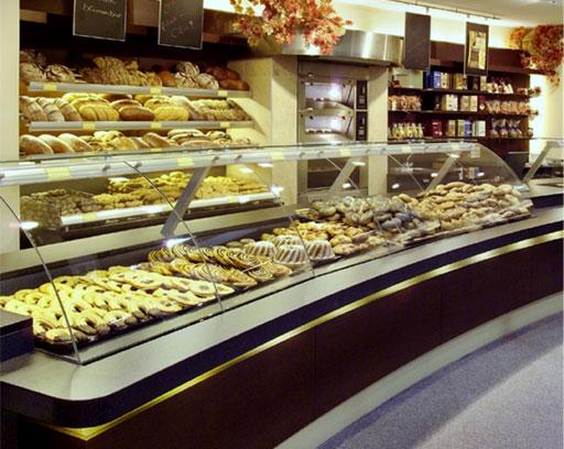 Bäckerei-Konditorei Nöhammer