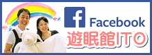 フェイスブックページができました