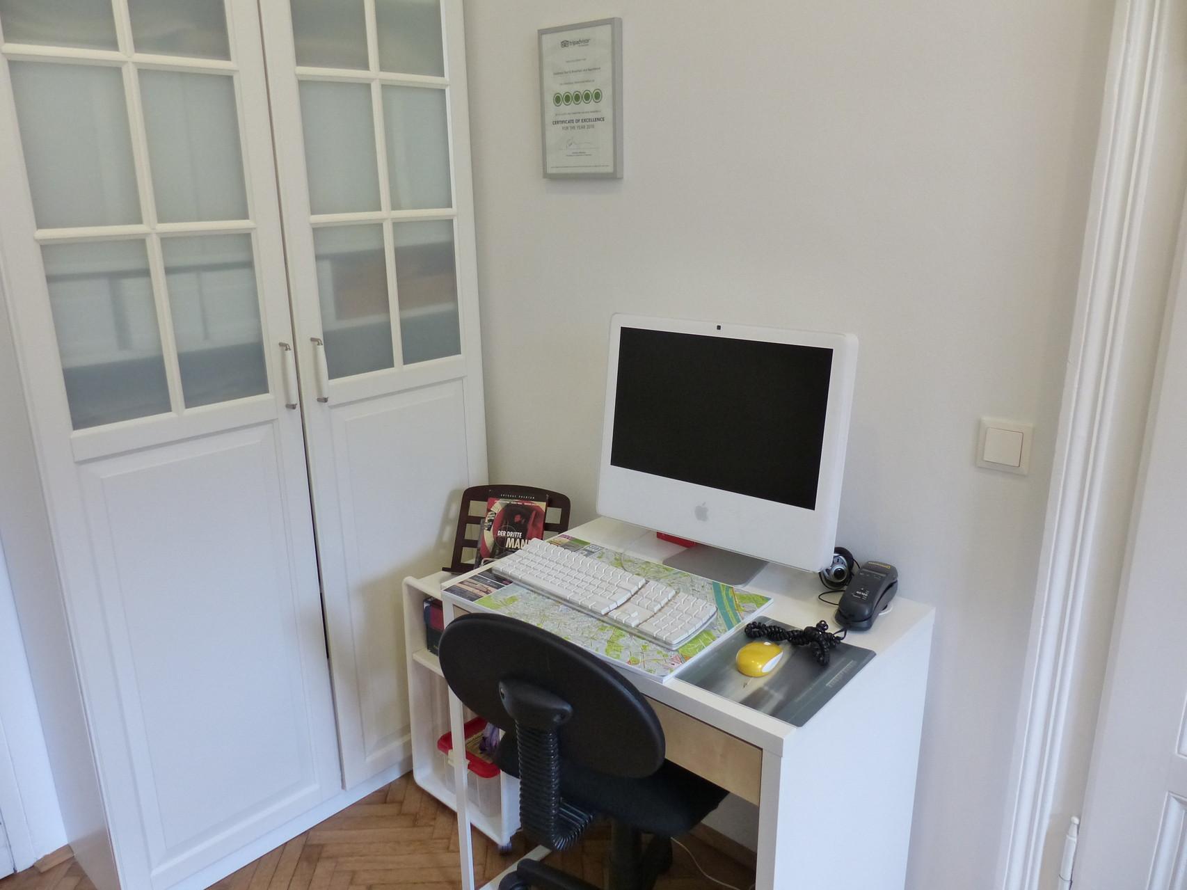 Computerplatz - Eingangsbereich